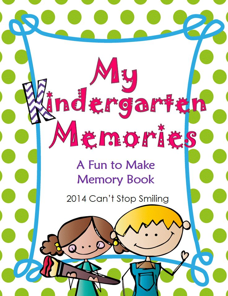 Kindergarten Memory Book Cover Ideas : End of year memory books kindergarten cover pages