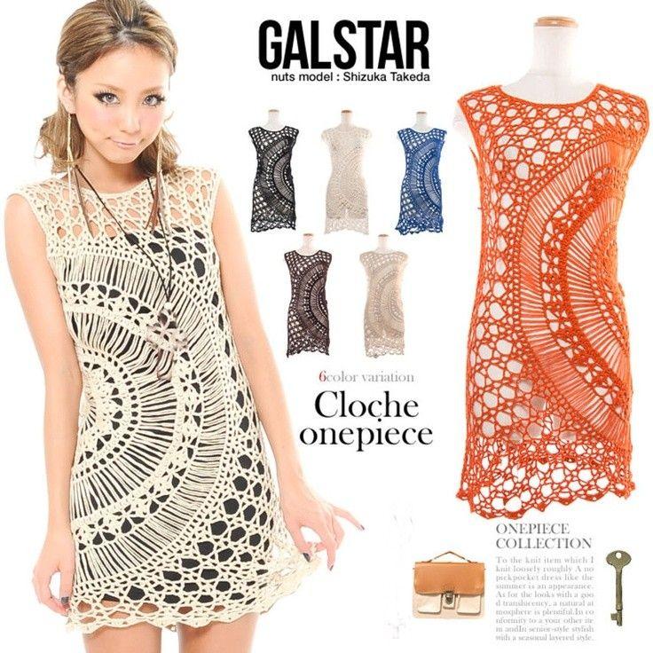 Mejores 88 imágenes de vestidos crochet en Pinterest | Vestidos de ...