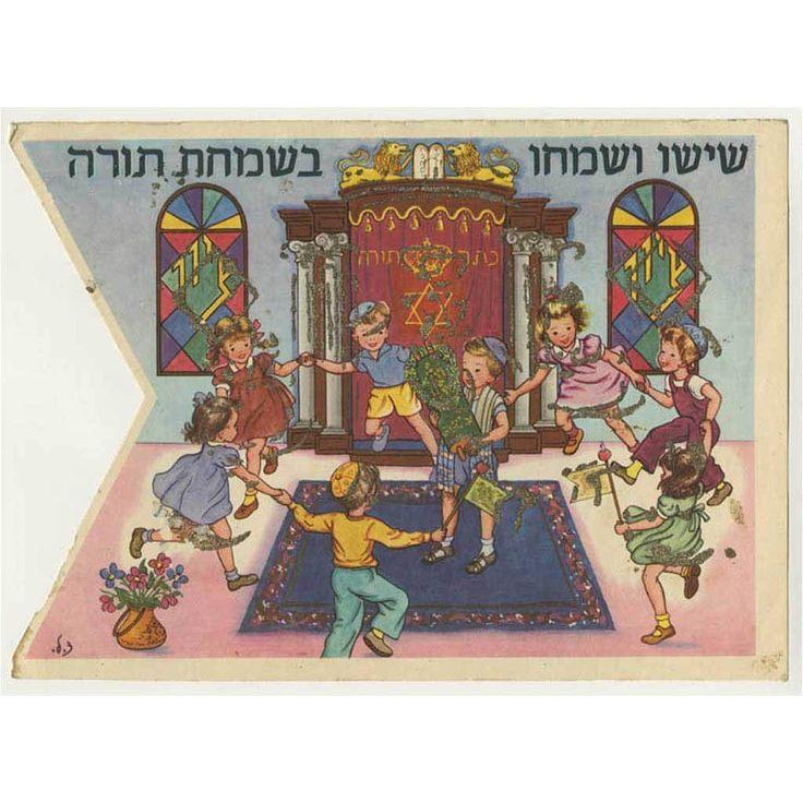 "10 Me gusta, 1 comentarios - Yeshiva University Museum (@yumuseum) en Instagram: ""Collection item of the week: Simhat Torah flag, Israel, mid 20th century, Collection of Yeshiva…"""