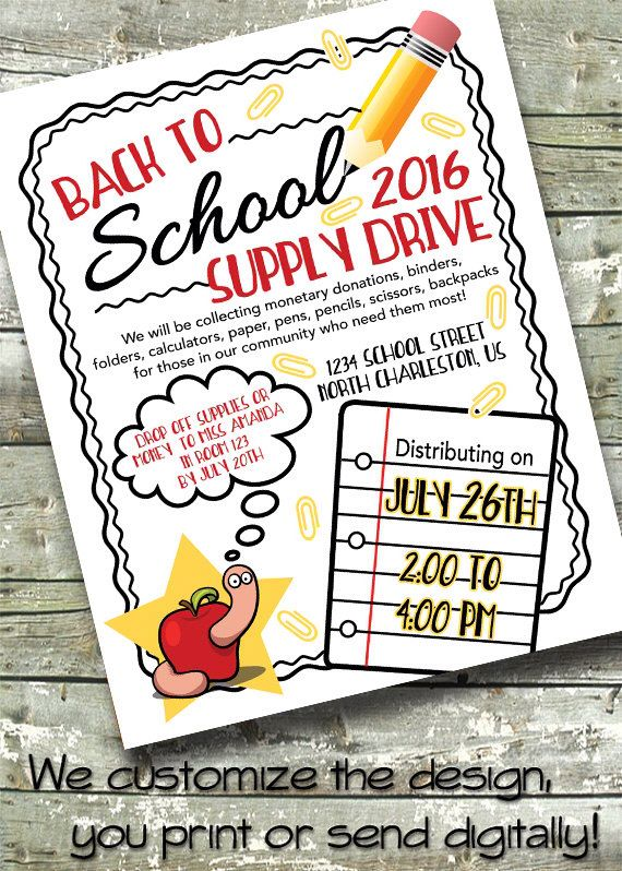 School Supply Drive ~ BACK TO SCHOOL ~ 5x7 Invite ~ 8.5x11 Flyer ~ 11x14 Poster ~ 300 dpi Digital Invitation by DitDitDigital on Etsy https://www.etsy.com/listing/386508478/school-supply-drive-back-to-school-5x7