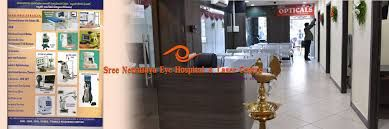 Sreenetralaya Eye Hospitals is best and safe eye care center for Lasik surgeries, Amdyopia and neuro ophthal surgery located in Dilsukhnagar, Hyderabad. For more info visit: http://sreenetralaya.org/