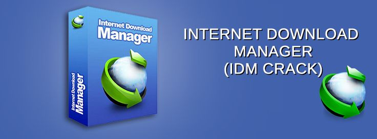 Internet Download ManagerWithCrack