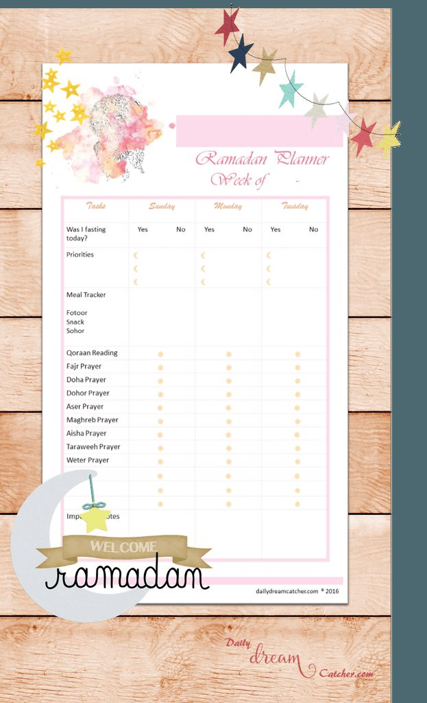 free ramadan 2016 planner printable get ready to the most