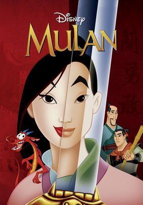 Mulan: Even though my daughter will watch this three times a day, it's still one of my favorites!
