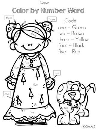christmas color by number word part of the christmas kindergarten maths worksheet packet - Holiday Worksheets For Kindergarten