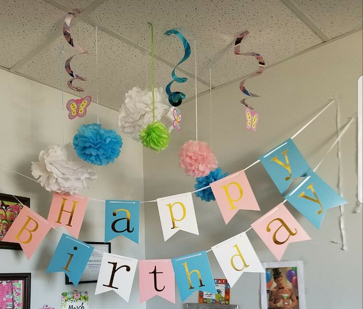 office birthday decoration. office birthday decorations co worker party decoration