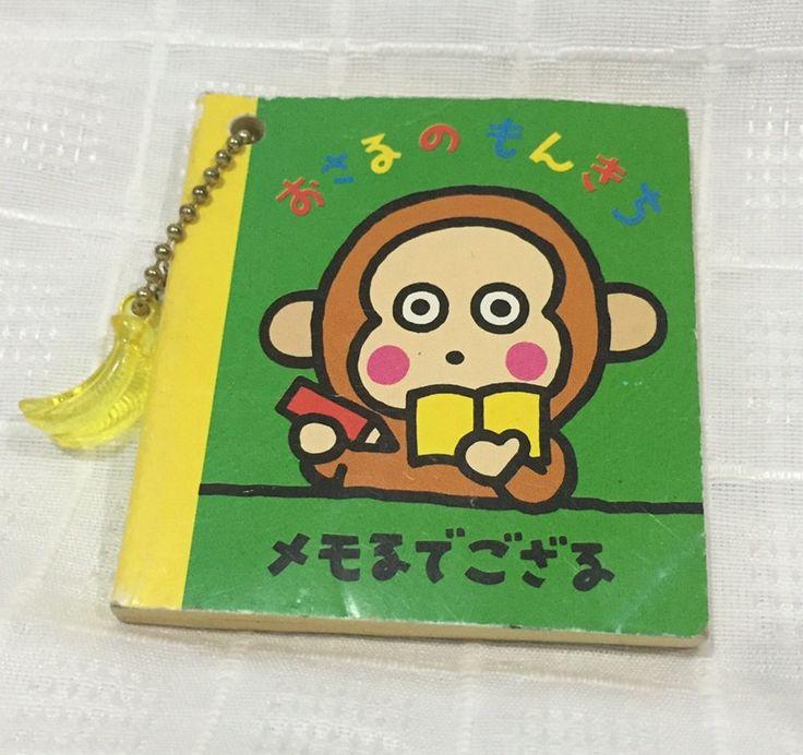 Vintage small notebook Sanrio Monkichi Monkey small notebook