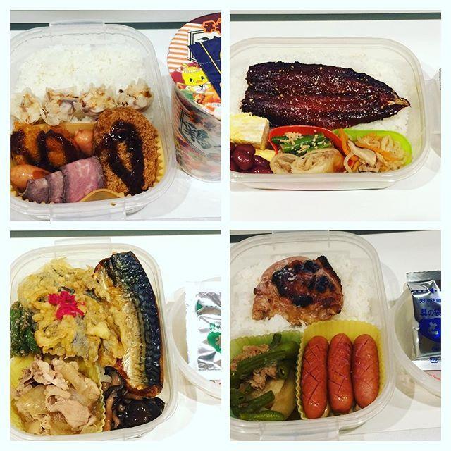 #肉#にくにくしい#旦那くん弁当 #お弁当#弁当#おべんとう#べんとう#タッパー弁当#冷食なし#冷凍食品なし#冷食なし弁当#obento #lunchbox