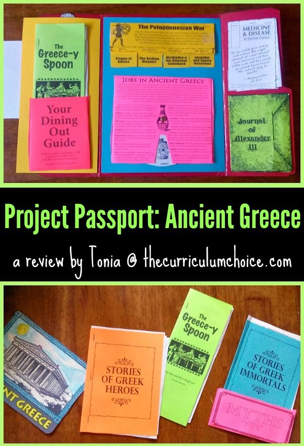 Great hands-on products that make history come alive from Home School in the Woods. Project Passport world history series - Ancient Greece.