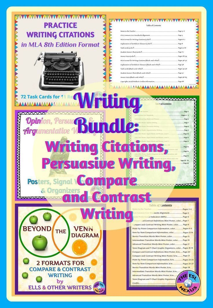 teaching comparative writing Compare and contrast writing / informational writing and research / sharks vs dolphins with this engaging project, students will learn about sharks and dolphins, write informational papers about them, compare and contrast the animals, and write a compare and contrast paper.