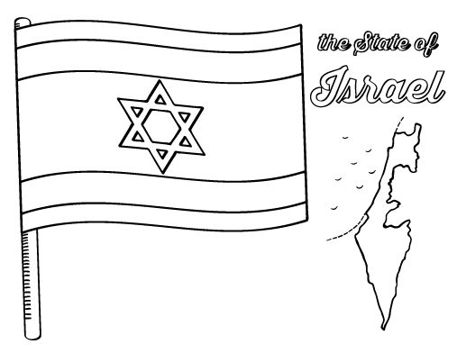 Printable Israel Flag Coloring Page Free PDF Download At Coloringcafe