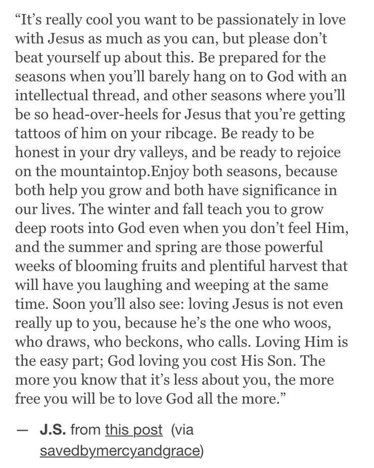 truth is so beautiful.