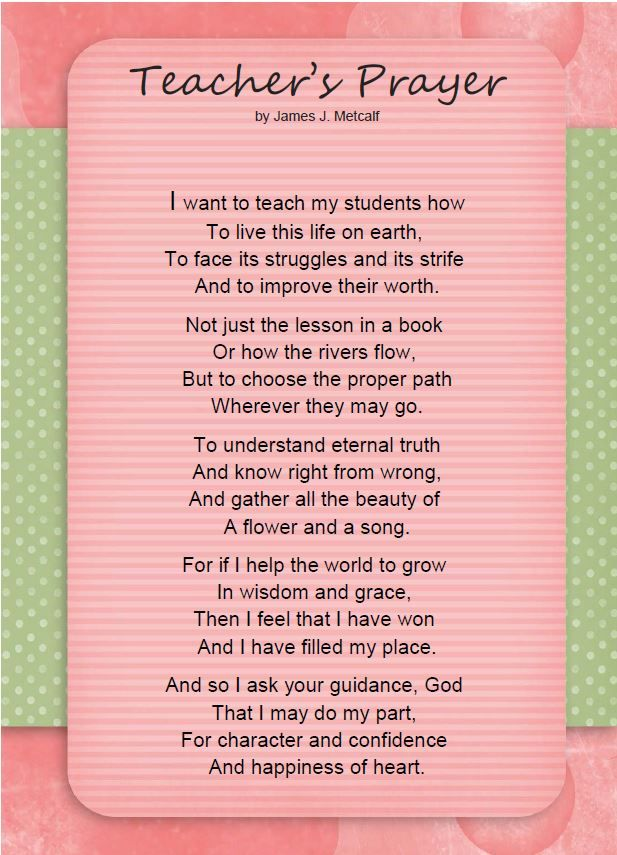 Prayers for teahers | ... prayer here on nice paper or a more decorated version of the prayer