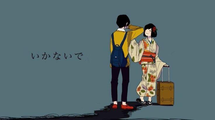 Kaai Yuki {Ikanaide}