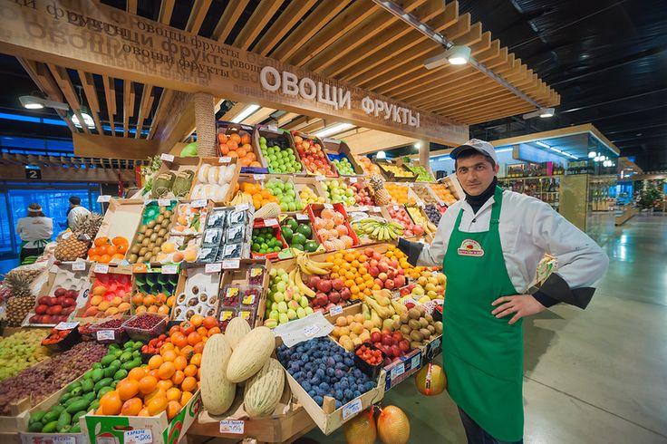 Рынок для фермеров