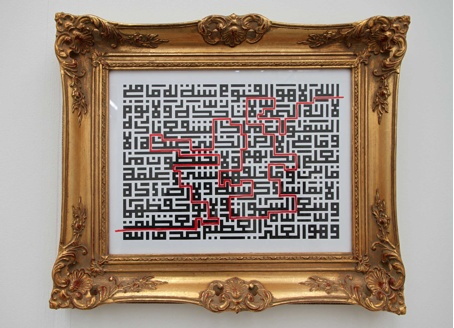 Iraqi Artist Wamidh Al-Ameri creates mazes  using computer codes from quotes out of the Qur'an. Not only does the sense of a maze create a physical border, it also examines borders of prejudice that people have created against Muslims.