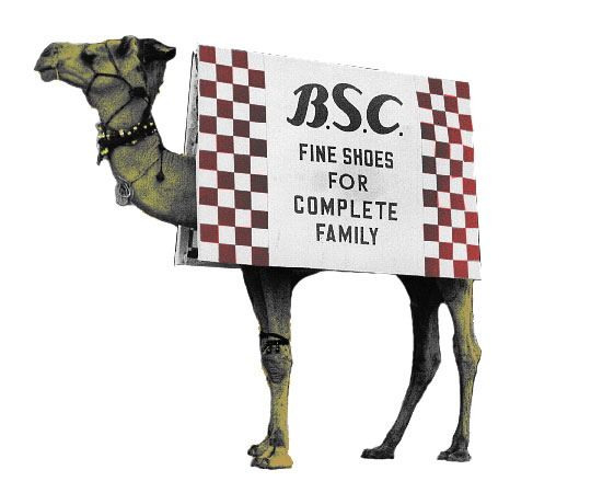 B.S.C. Bata Shoes Company camel: Fine shoes for the complete family.