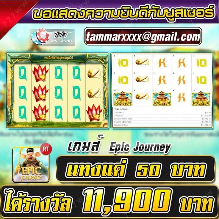 777 Casino Slot