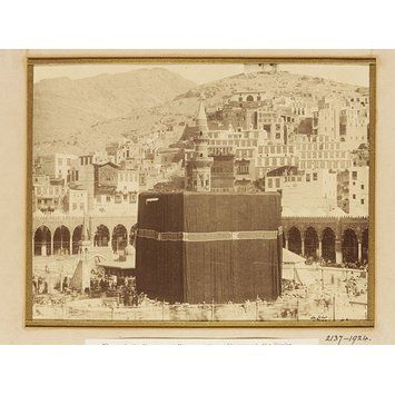 Kaaba-View of the Mosque at Mecca: the walk around the Ka' ba | Bey, Sadic | V&A, 1881
