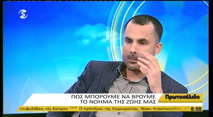 Ο Άνθρωπος στο ΝηΣί - Νικόλας Σμυρνάκης