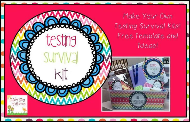 Testing Survival Kits - FREE templates to make your own testing survival kits for your friends or coworkers!