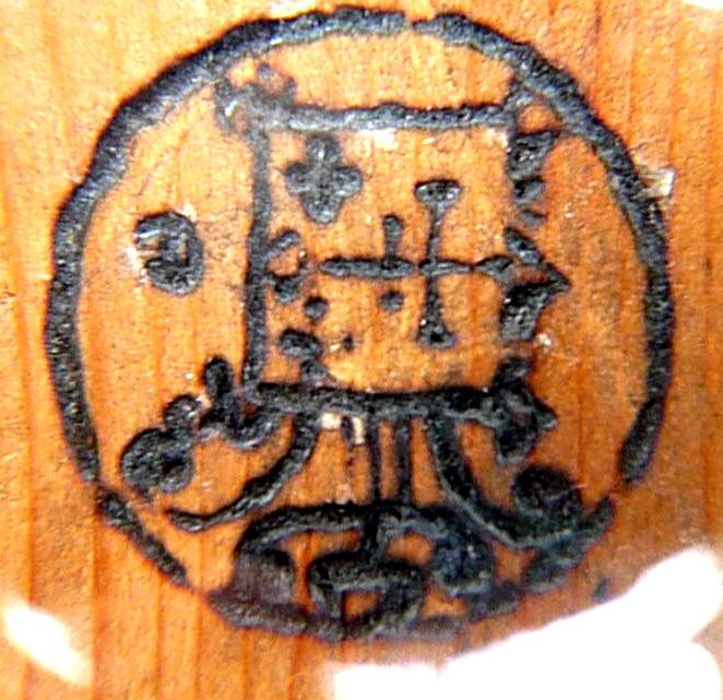 641 Best Images About Tattoos On Pinterest: 17 Best Images About Esoteric Science On Pinterest