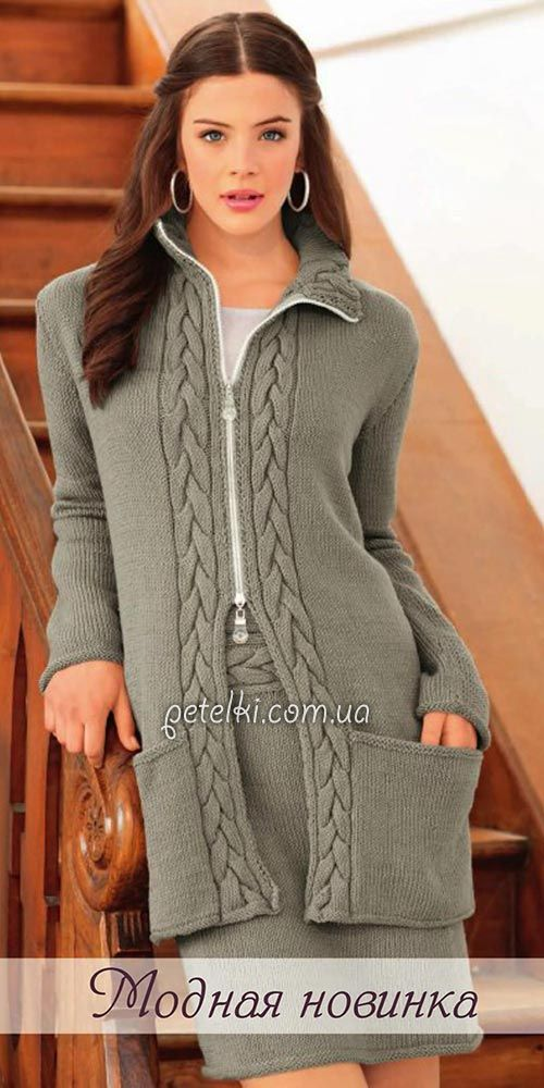 Вязаное  спицами элегантное