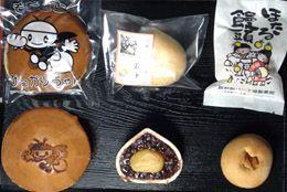 辰野製パン工場 - 辰野町商工会