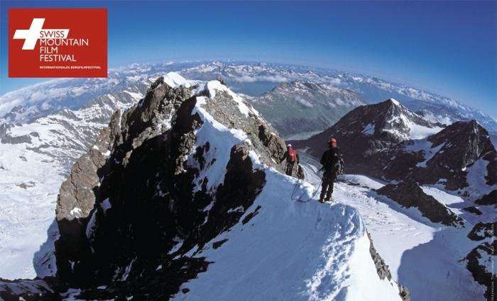 Swiss Mountain Film Festival