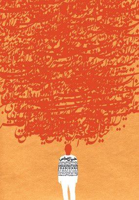 Iranian Imagination, Poster by Reza Abedini