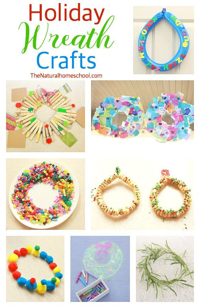 In this post, you will see what we learned about the history of the wreath and we made a lot of really fun wreaths.