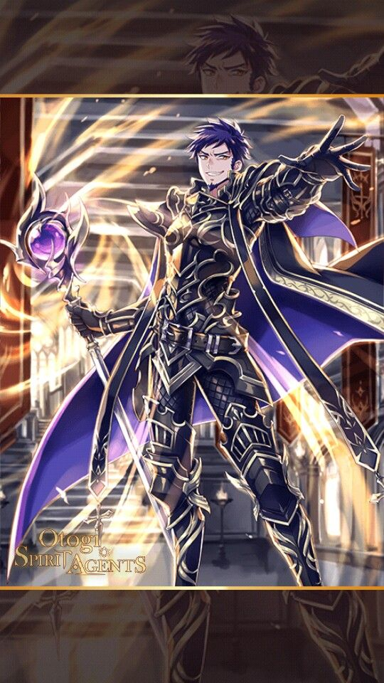 Gilles de Rais [Knight]
