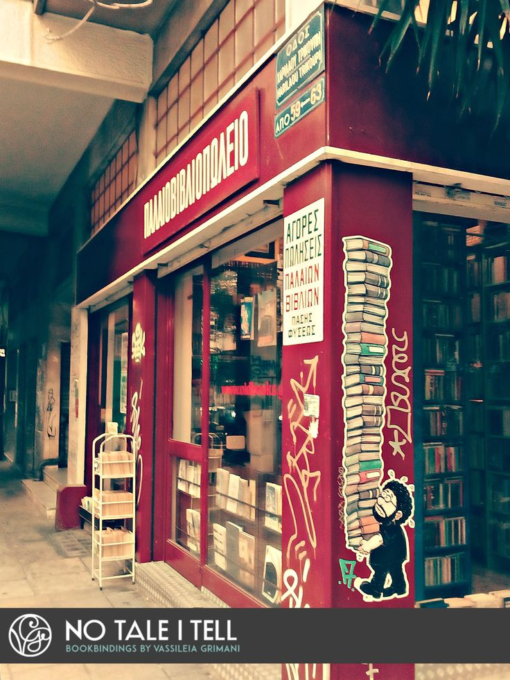 """""""Old books"""" παλαιοβιβλιοπωλείο / bookstore with used books. Athens (2016) <http://www.oldbooks.gr/component/userlist/cc/view/49>"""