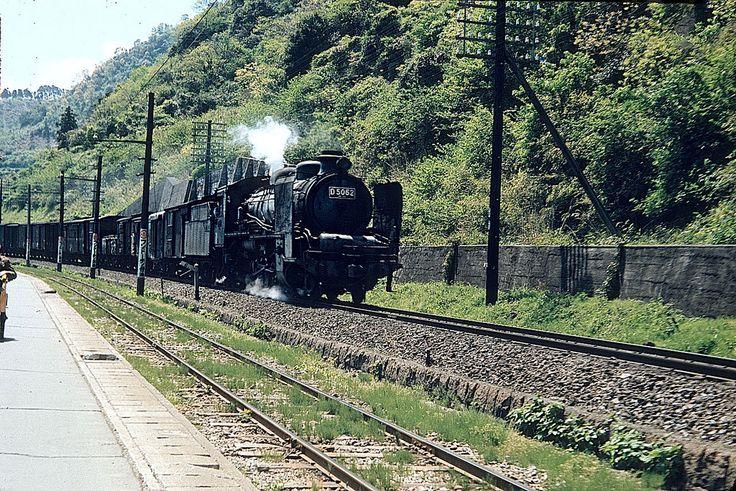 All sizes | Japanese Train, Beppu Railway Station, Beppu, Japan, April 1953 | Flickr - Photo Sharing!