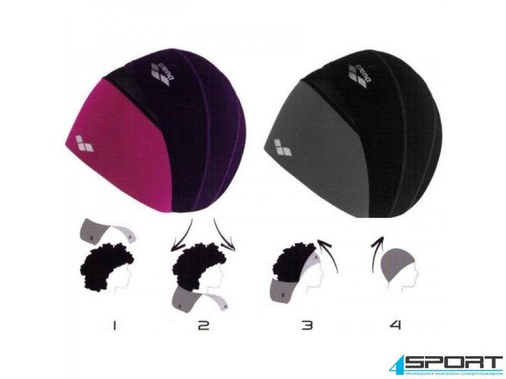 Шапочка для плавания для длинных волос Arena SMARTCAP 91631-55 купить недорого в…