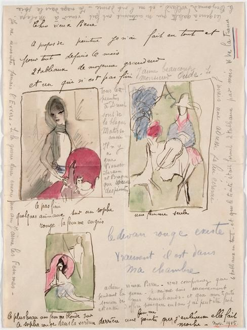 ¤ Artful letter from the french painter, poetess and artist Marie Laurencin to Henri-Pierre Roché. Lettre-dessin à Henri-Pierre Roché par Marie Laurencin (1883-1956) Cote cliché 97-021490 N° d'inventaire MP3603 Fonds Dessins Date Novembre 1915