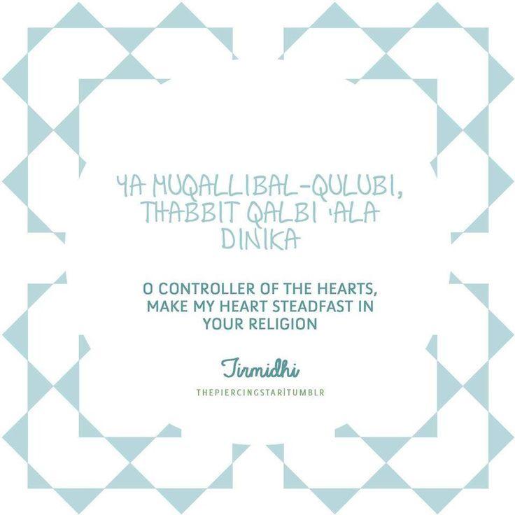 dua for heart in Islam