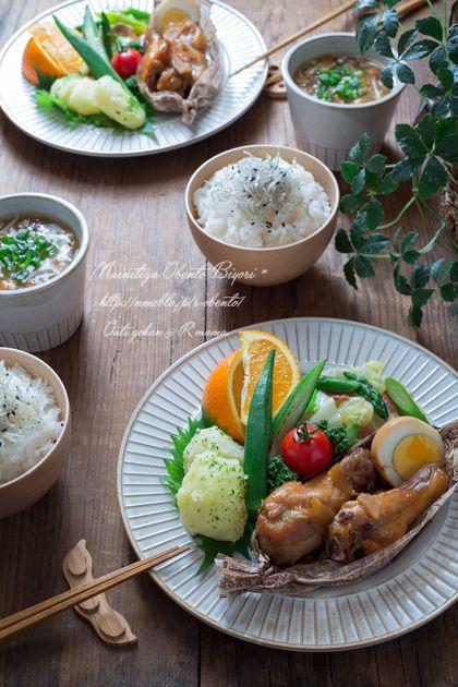 手羽元の煮込みランチプレート。|あ~るママオフィシャルブログ「毎日がお弁当日和♪」Powered by Ameba