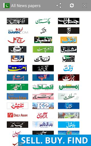 All major Urdu and English News Paper in Pakistan.<br>This app list more than 50 Urdu and English News paper.<br>Pakistani Urdu and English News Papers | List of all major local and national Urdu and English Newspapers from Pakistan.<p>List of newspapers Pakistan<p>    Express<p>    Daily Pakistan<p>    Jasarat<p>    Dawn Urdu<br>    <br>    Jang<p>    Aaj Daily<p>    Aaj Kal<br>    <br>    Al Akhbar<br>    <br>    Ausaf<p>    Khabrain<p>    Lahore Post<p>    Mashriq<p>    Millat<p…