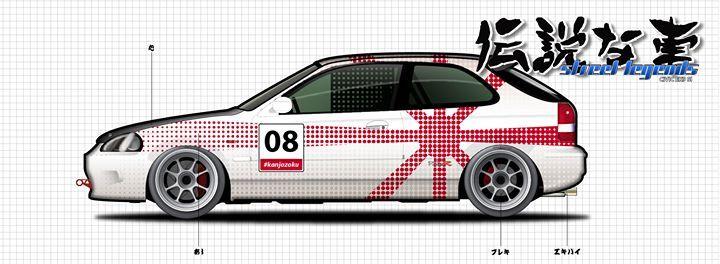Street Legends   JDM Honda Civic EK9 SI - vector illustration