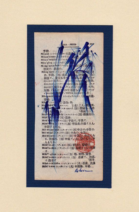 Meditation  Zen Bamboo brush painting on Japanese by BeccasPlace