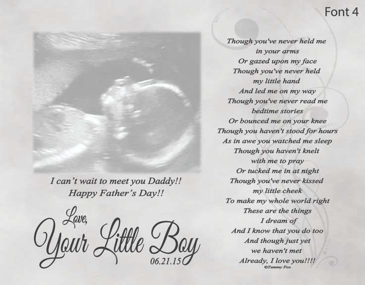 Best 25 gifts for expecting dads ideas on pinterest daddy fathers day gift for expecting dad from unborn baby personalized poetry print though youve negle Gallery