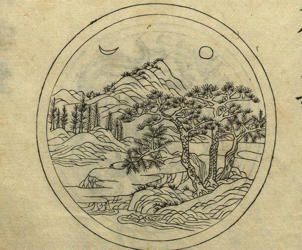 Иллюстрации чернилами семьи Фан