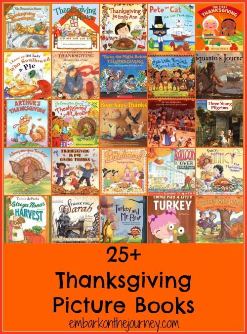 25+ #Thanksgiving Picture Books | embarkonthejourney.com
