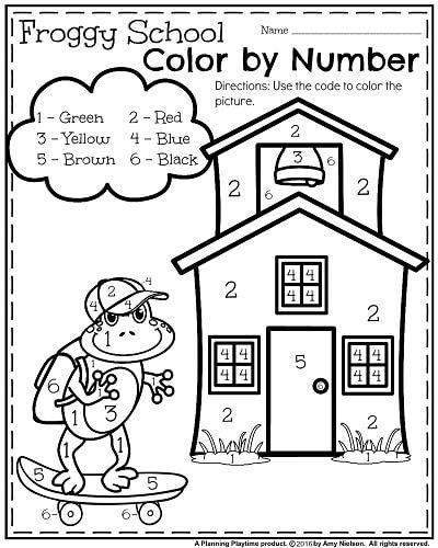 Back to School Kindergarten Worksheets - Color by Number