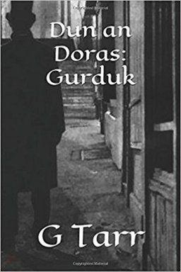 Dun and Doras