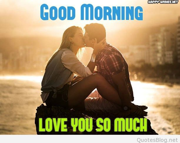 40 Good Morning Kiss Images Good Morning Love Kiss Wallpapers Gifs Good Morning Kisses Morning Kisses Good Morning Kiss Images