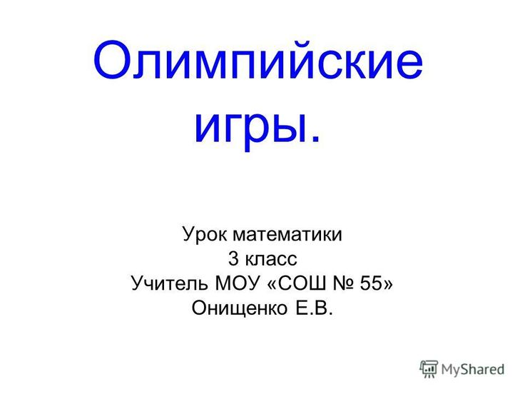 Скачать гдз н.а.бонк, г.а.котий, н.а.лукьянова без регистрации