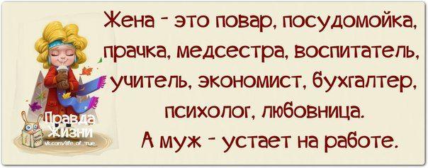 Прикольные фразочки в картинках №16914