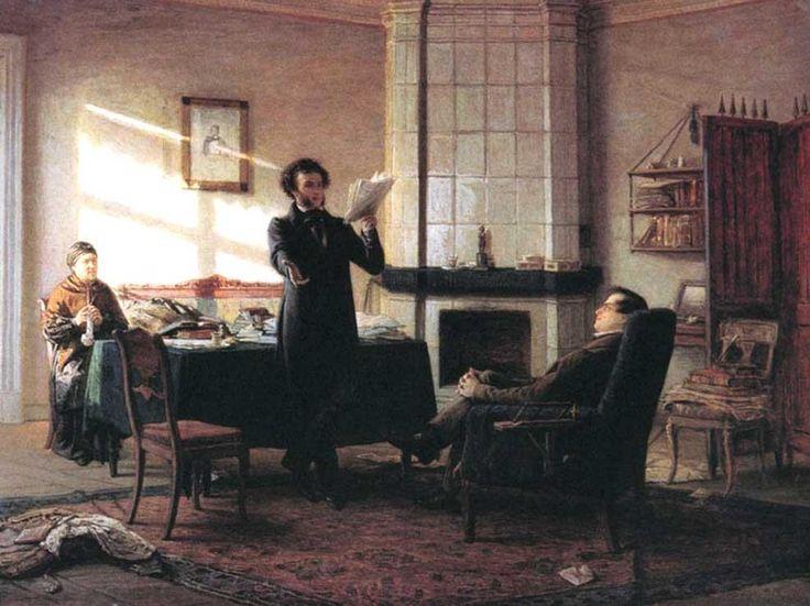 А.С. Пушкин в селе Михайловском. 1875. Харьковский художественный музей